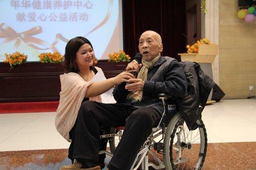 93岁的范文轩爷爷激情发言