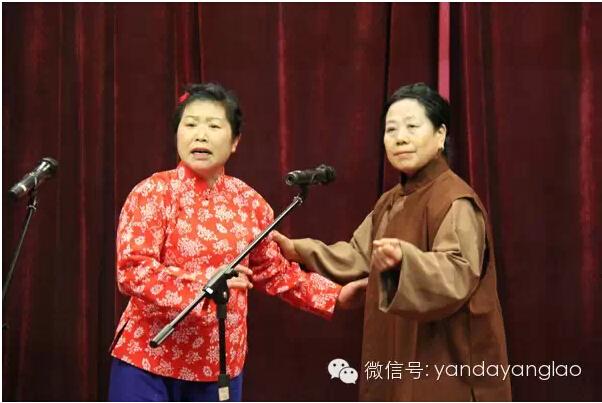 燕达东方京剧社表演京剧《红灯记》选段《闹工潮》